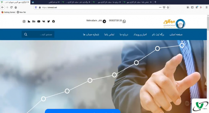شرکت طراحی سایت خبری
